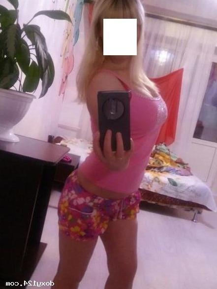 Проститутка БЭЛЛА, 22 года, метро Киевская