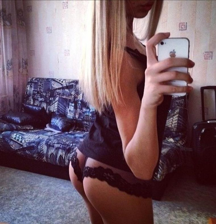 Проститутка Илона, 42 года, метро Саларьево