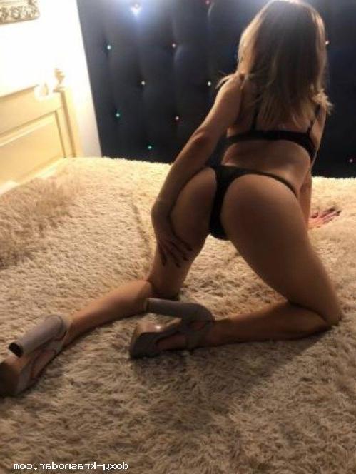 Проститутка Наталья, 27 лет, метро Марьино