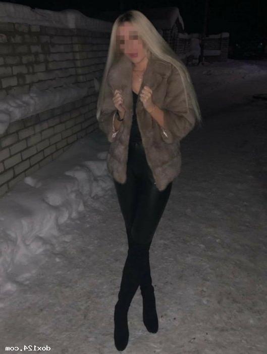 Путана Машуня, 24 года, метро Алтуфьево