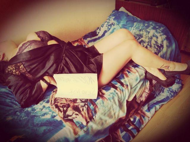 Путана Виола Татьяна, 34 года, метро Южная